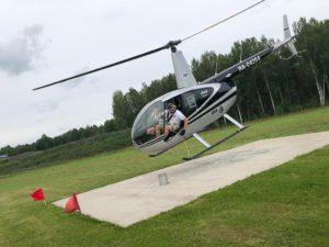 Soustředění vrtulníkářů - Training Camp @ letiště Mengen | Mengen | Baden-Württemberg | Německo